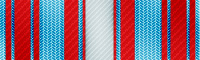 File:Awards ServiceRibbons ExtendedService 2011.jpg